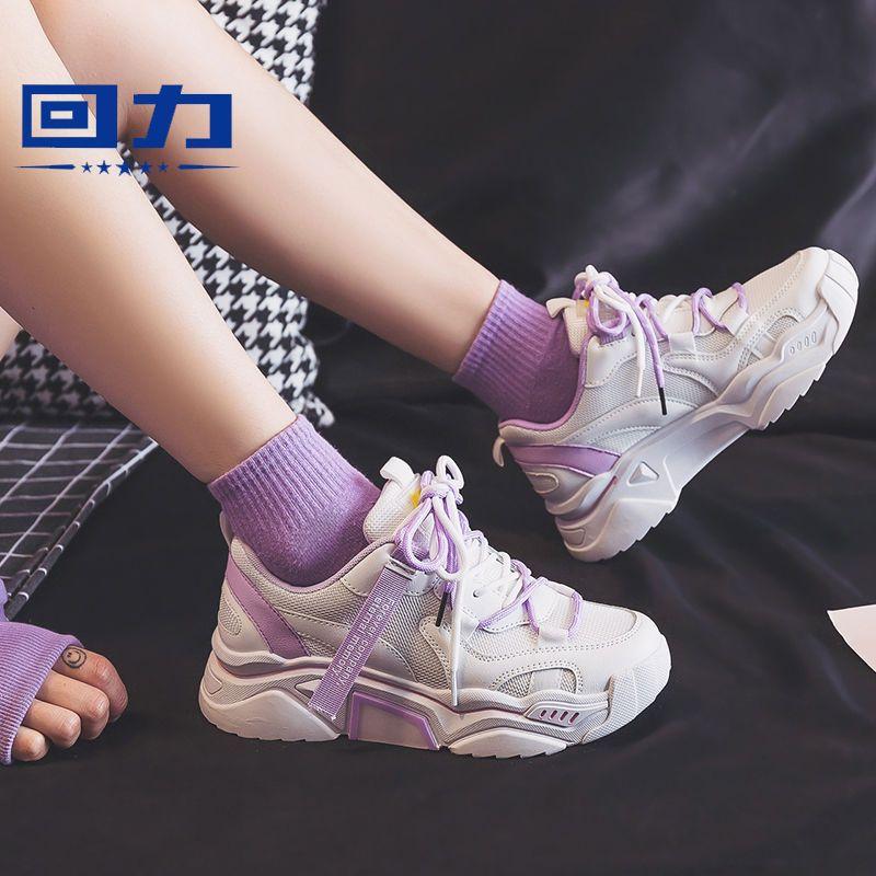 厚底增高透气,回力 女士 2021年新款ins风老爹鞋